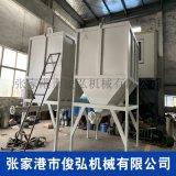 計量稱重混配生產線 PVC自動配混線 工廠多用途混合機計量稱重系