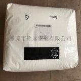 TPE G7970-1001-00 電動牙刷配件