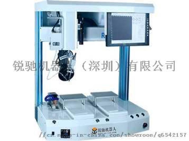 多功能智能焊锡机,单头单工位,双头双工位