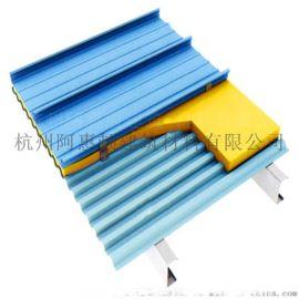 生产厂家 铝镁锰金属合金屋面板 体育馆看台屋面用  高直立锁边
