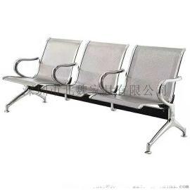 不锈钢烤漆电镀扶手排椅、机场椅、等候椅