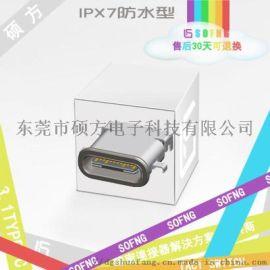 硕方专利产品MC-313F-14