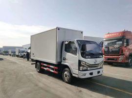 國六東風多利卡D6冷藏車4.2米冷藏車