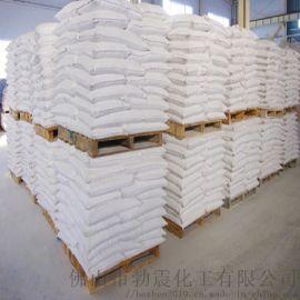 工业级纳米碳酸钙 密封胶站材料 优级纳米碳酸钙