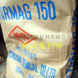 【 日本氧化镁】供应原装日本神岛高活性氧化镁150