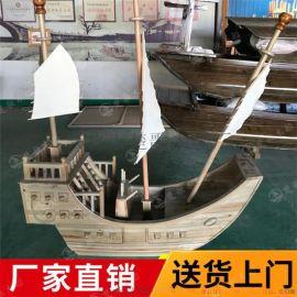 铁岭防腐木海盗船展示柜台定制