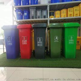 重庆户外塑料垃圾桶 贵阳塑料垃圾桶系列