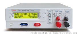 TH9320S8A 程控交直流耐压绝缘测试仪
