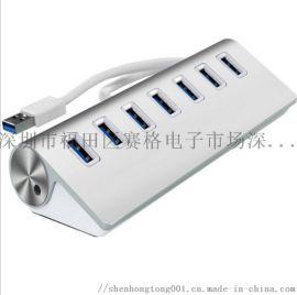 铝合金4口USB集线器