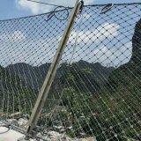 邊坡防護網廠家  安裝被動防護網
