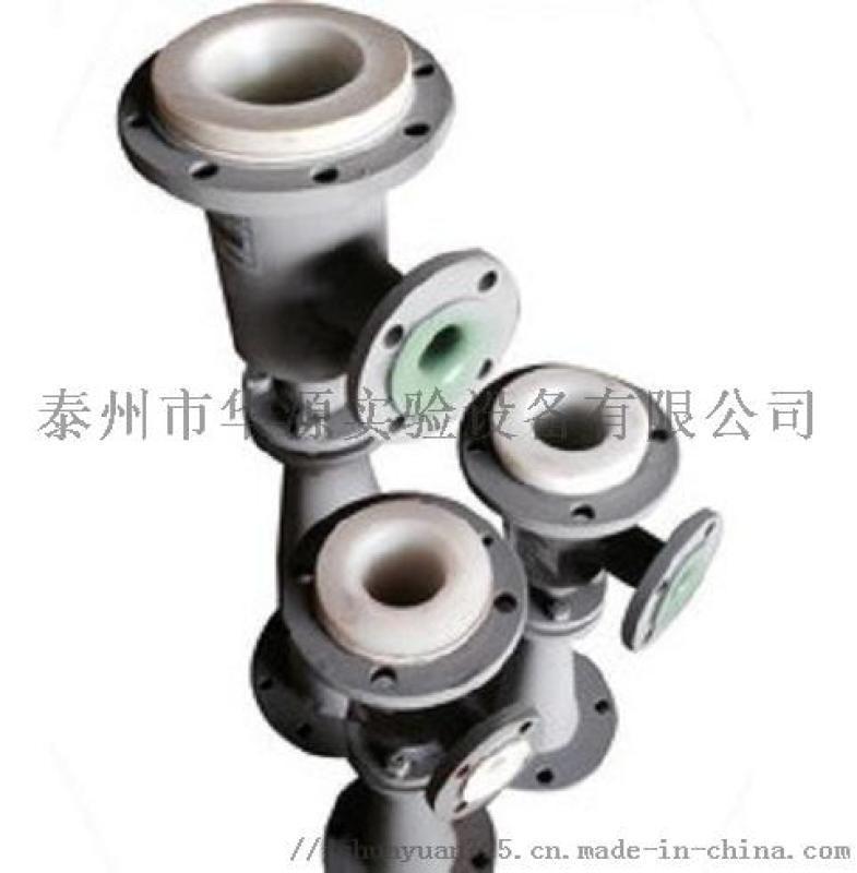 不鏽鋼暴氣噴射器,酸鹼噴射器