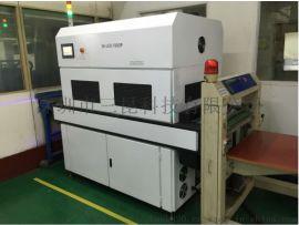低温UV固化机 LED UV固化机