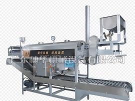 买河粉机就到河粉机器生产厂家 - 广东穗华机械