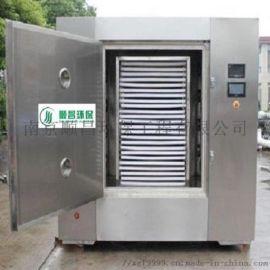 中药浸膏低温干燥设备-低温真空微波干燥机