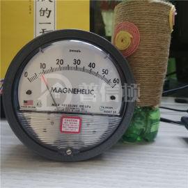 MAGNEHELIC微压差表 60pa洁净室负压表
