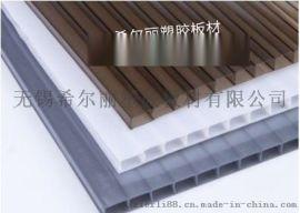 莱阳阳光板 隔断装饰 多层阳光板 高透明 质量优