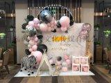 清遠兒童樂園主題派對策劃氣球製作佈置