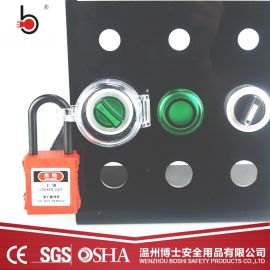 BOZZYS急停锁锁具急停开关按钮锁BD-D52