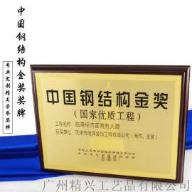 三亚财经国际论坛中心钢结构工程奖牌