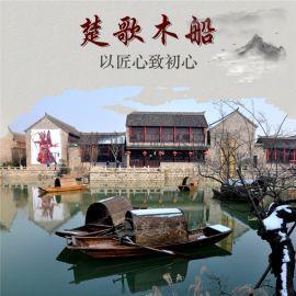 江苏南京木船厂家定做机动游船销量高