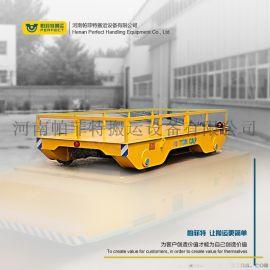 蓄电池轨道搬运车厂区周转轨道平车车床设备轨道过跨车