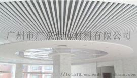 金属装饰吊顶U型铝方通造型安装工程铝天花板
