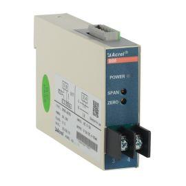 直流电流隔离器,BM-DI/I直流电流隔离器