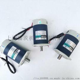 90瓦蜗轮蜗杆直流减速电机(12V 24 48伏)