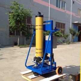 高效滤油机PFC8314-50-H-LZ