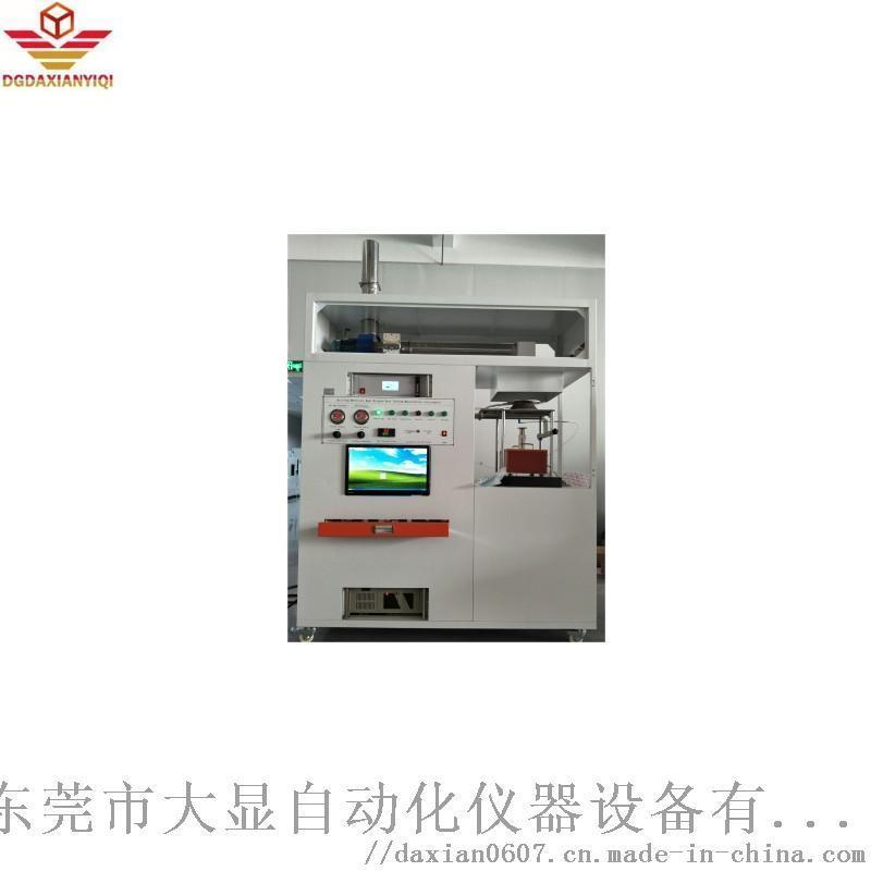 建材熱釋放速率測試儀