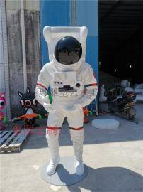现代科技太空人玻璃钢宇航员雕塑展览摆件