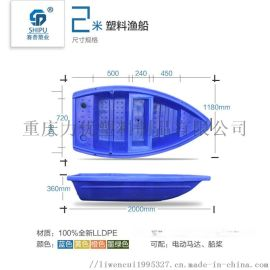 双层牛筋塑料船渔船加厚pe钓鱼船塑胶冲锋舟橡皮艇