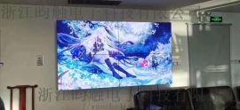 高清液晶拼接屏壁挂会议电视墙