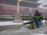 物業掃雪機清掃雪設備