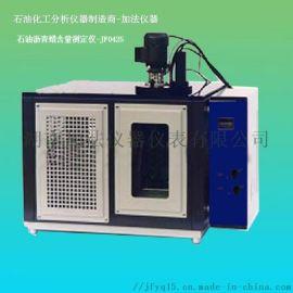 石油沥青蜡含量测定器SH/T0425