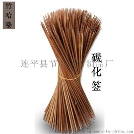 無節碳化竹籤廣東燒烤籤餐籤定制水果籤竹制品工廠