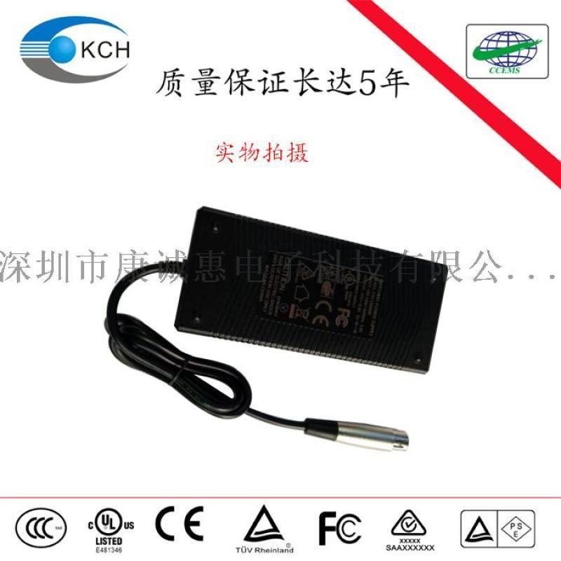 12.6V8A日规过PSE认证储能,锂电池充电器