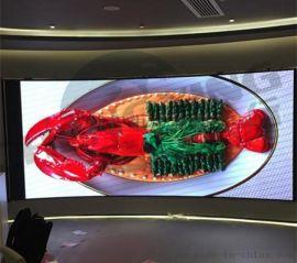 广州室内P2LED显示屏项目施工