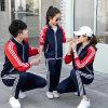 出口跨境初中學生親子班服校服小學生長袖男女運動套裝