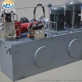 厂家定制大功率非标  压液压系统液压站