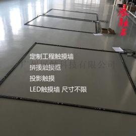 展触者供应定制大尺寸拼接屏红外触摸框