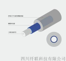階躍型1000um大芯徑光纖(1000/1100/1400)