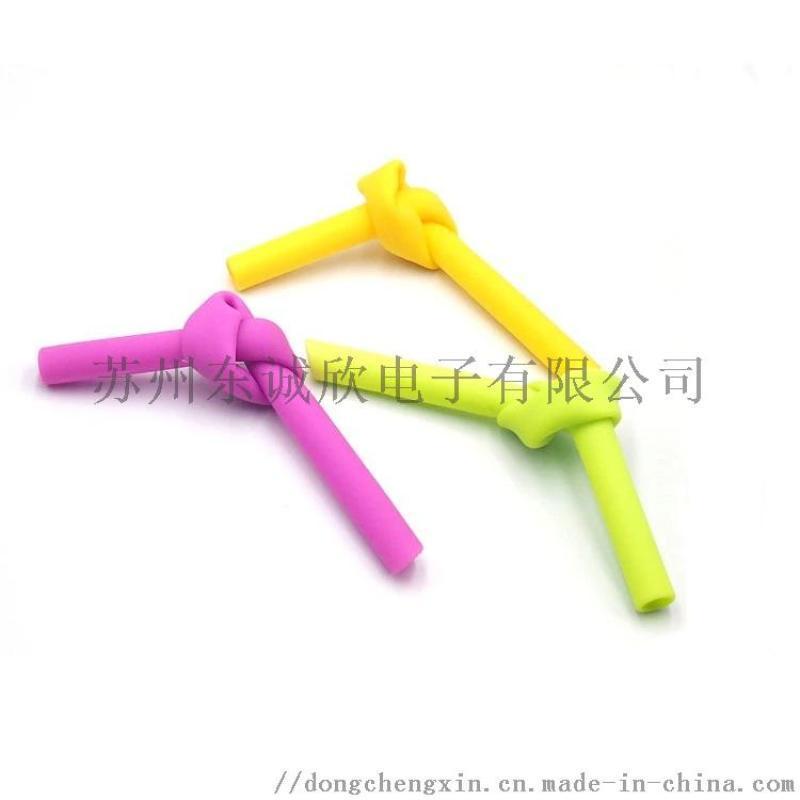 可摺疊矽膠吸管 食品級可迴圈使用吸管
