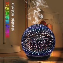 润庆电子3D玻璃香薰机超声波静音小夜灯