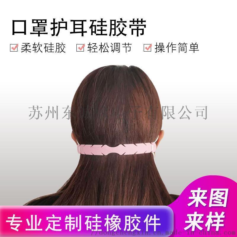 矽膠護耳神器防耳痛防勒耳矽膠口罩掛扣口罩延長扣
