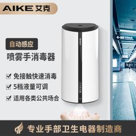 全自动感应手消毒器壁挂式酒精喷雾杀菌滴液洗手机