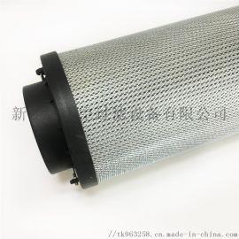 供应润滑油站回油滤芯LH1300R010BNHC