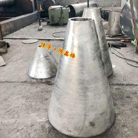 不锈钢304锥度桶 喇叭口大小头定制