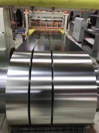 不锈钢硬态弹簧钢带 厂家