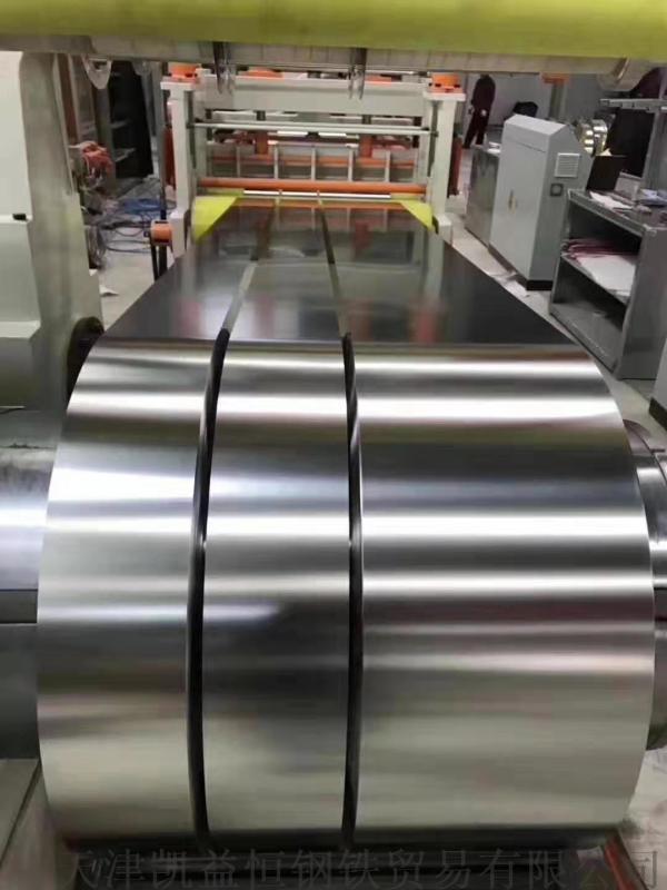 301不锈钢硬态弹簧钢带 厂家